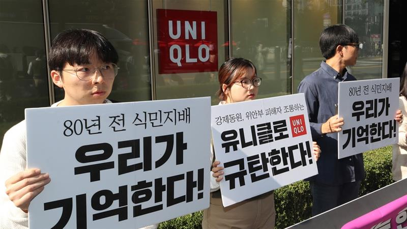 Uniqlo pulls ad accused of 'whitewashing' S. Korean history