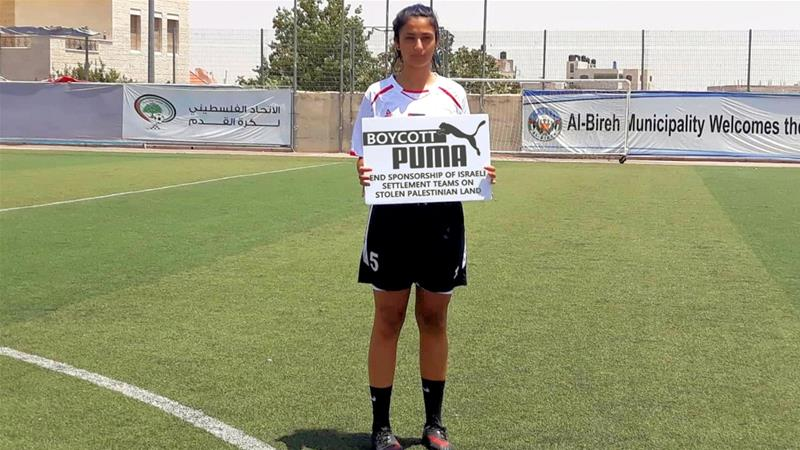 Palestinian football player Aya Khattab is calling on Puma to reconsider its contract with the Israel Football Association [Courtesy of BDS movement] [Daylife]