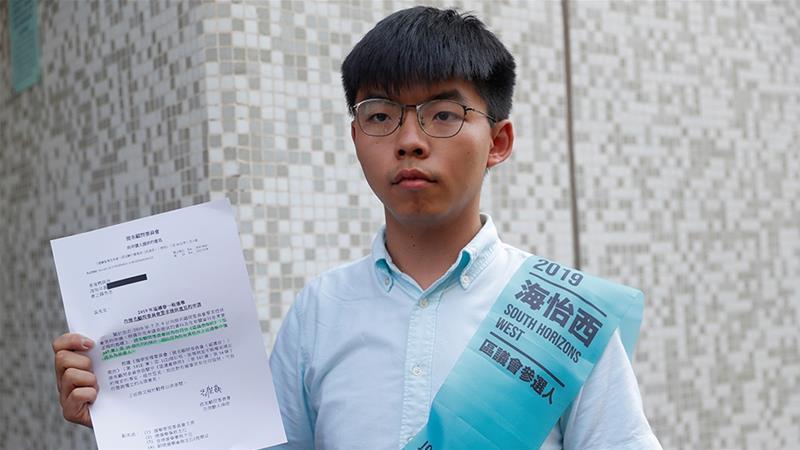Hong Kong Rejects Joshua Wong Bid For Election News Al
