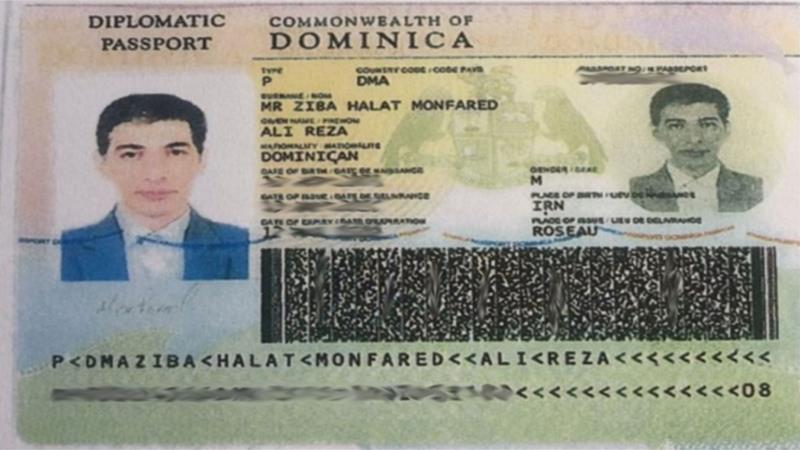 A diplomatic passport can be bought for the right amount of money [Manoj Bullah/Al Jazeera]