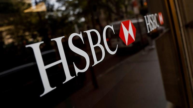 International bank HSBC will offer its clients a new blockchain-based digital platform known as Digital Vault in one of the biggest deployments yet of the widely hyped but still unproven technology [File: Brendan McDermid/Reuters]
