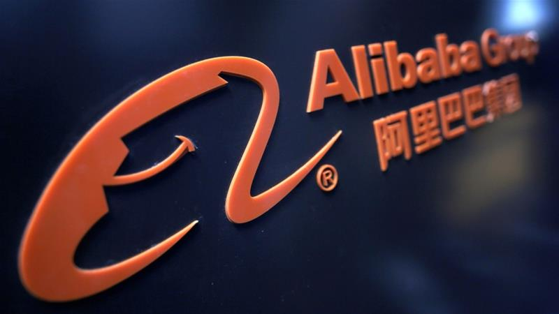 Alibaba Heading for Hong Kong Share Sale This Month