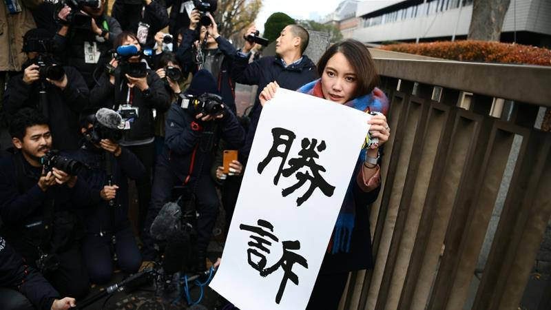 Japan: Journalist wins high-profile #MeToo case