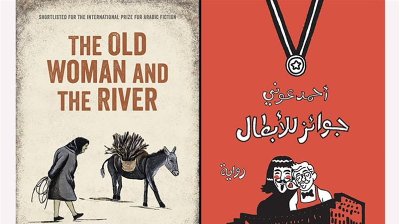 2019 was a big year for Arabic fiction