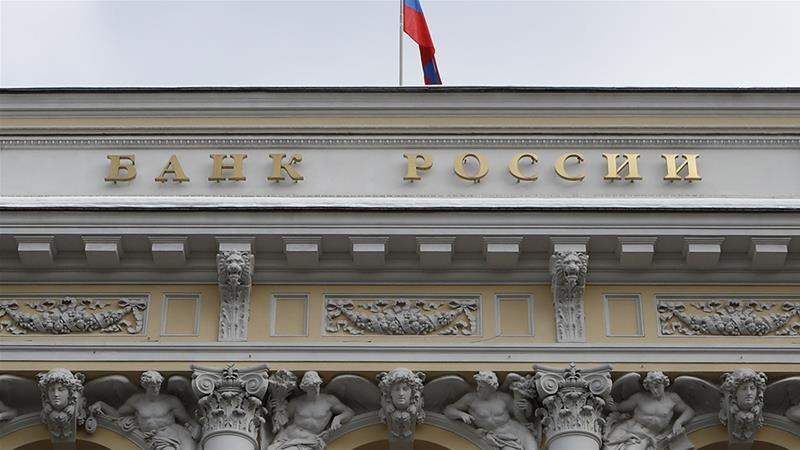 Central banks within a number of emerging markets - such as the Central Bank of the Russian Federation - are battling low inflation by cutting their interest rates to boost spending and growth [File: Sergei Karpukhin/Reuters]