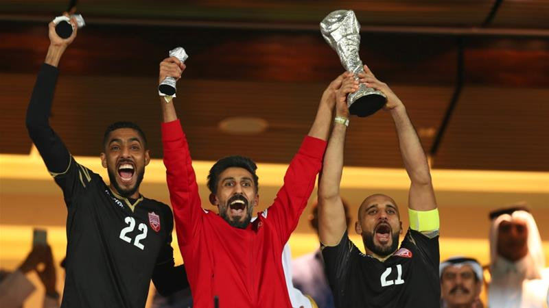 Bahrain beat Saudi Arabia to lift first Gulf Cup trophy