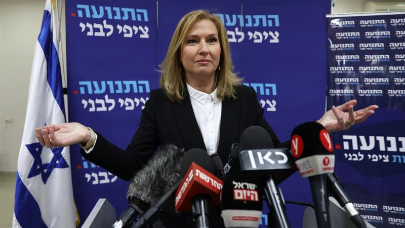 Former Israeli Foreign Minister Tzipi Livni warns 'democracy is in danger' [Ammar Awad/Reuters]