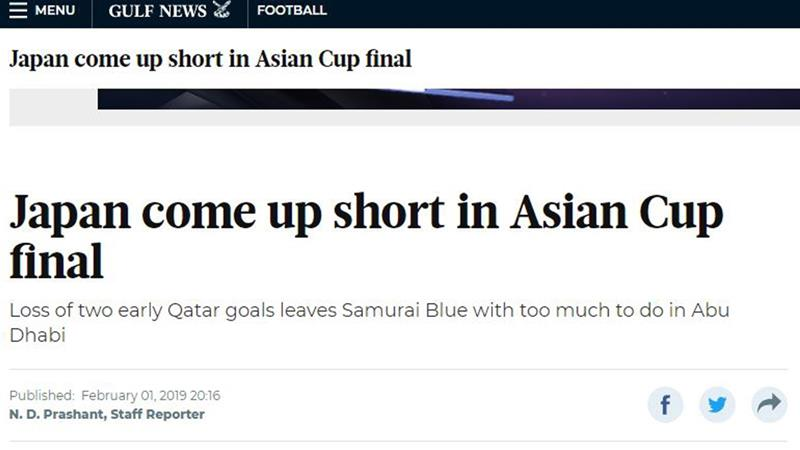 UAE newspaper Gulf News was among several outlets that focused on losing side, Japan [screenshot/Al Jazeera]