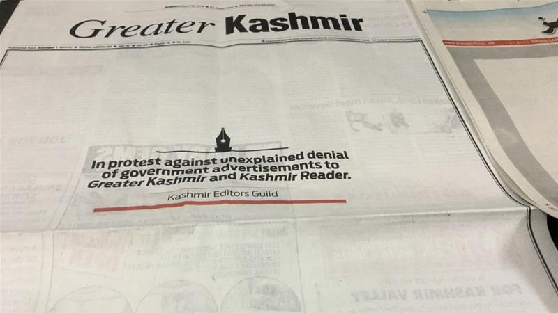 Journalists denounced the government's move to block advertisements to Greater Kashmir and Kashmir Reader [Rifat Fareed/Al Jazeera]