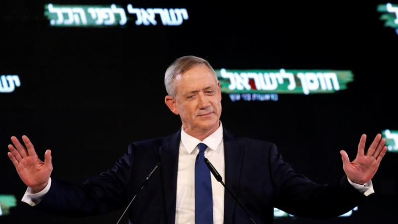 File: Benny Gantz, a former Israeli armed forces chief, delivers his first political speech at the party campaign launch in Tel Aviv, Israel January 29, 2019 [File: Amir Cohen/Reuters]