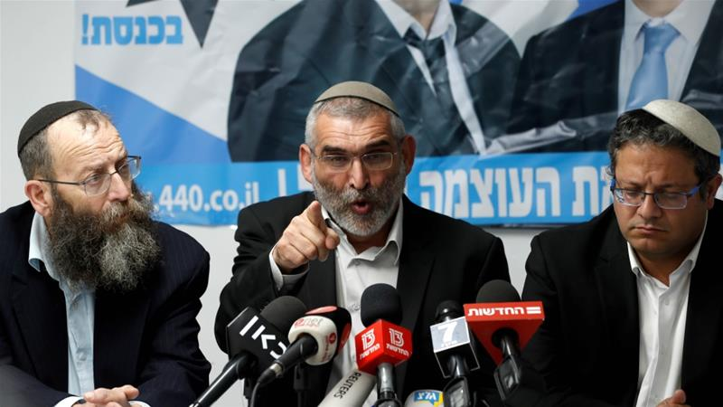 Michael Ben-Ari (centre) came under fire for comments he made about Israeli Arabs [Ronen Zvulun/Reuters]