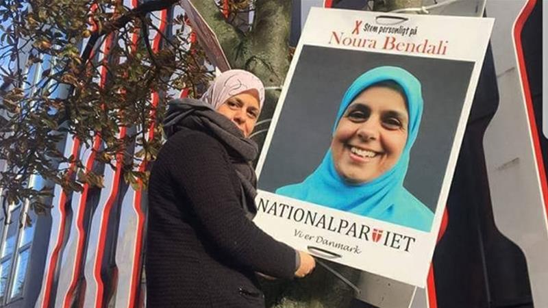 Нура Бендали: мусульманский датчанин борется с исламофобией