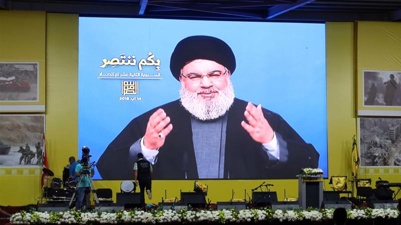 Hizbullah appeals for donations to combat sanctions