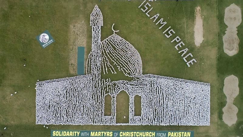 The tribute was organised by the Muslim Institute [Muslim Institute/AFP]