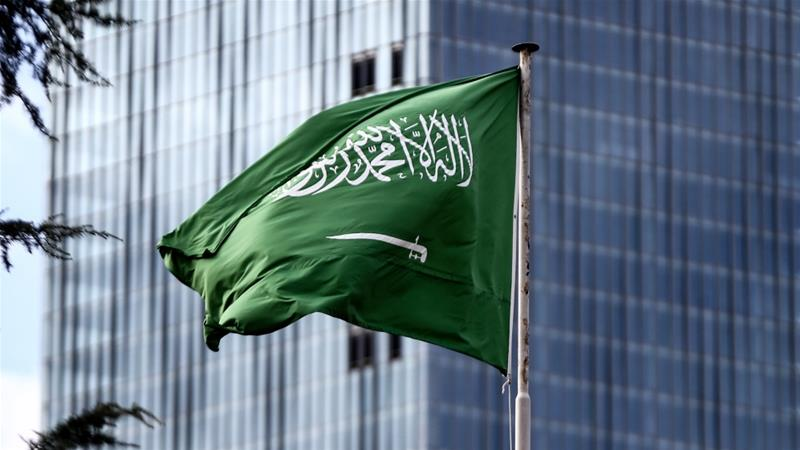 Saudi Arabia to execute three scholars after Ramadan: Report