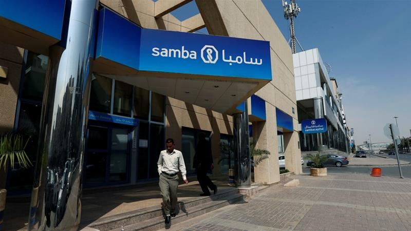 Saudi Arabia's Samba Bank is one of the lenders being sued by Qatar [File: Faisal al-Nasser/Reuters]