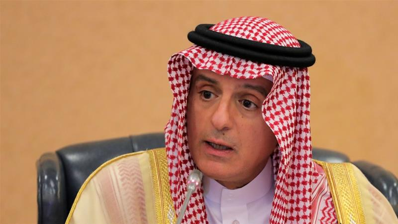 Saudi Arabia 'seeks to avert war, ready to respond with force'