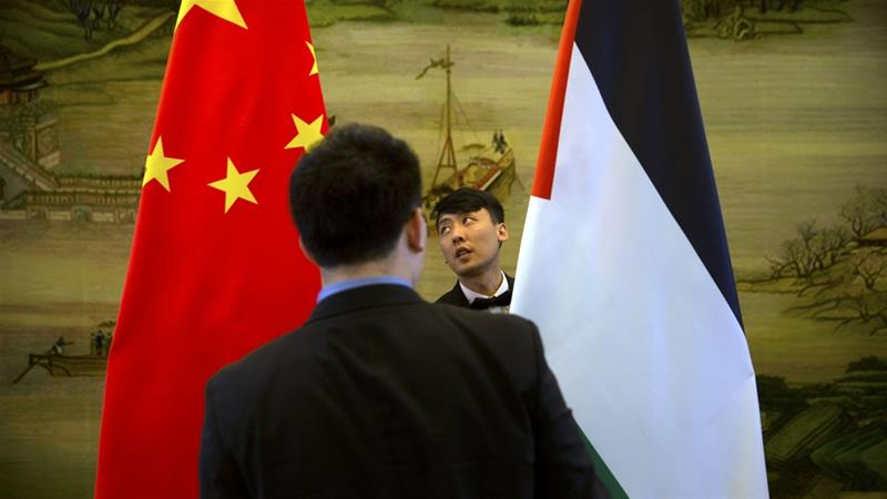 The Chinese ambassador to Palestine stressed his country's commitment to self-determination of the Palestinian people and the establishment of a state based on 1967 borders [File: Mark Schiefelbein/The Associated Press]