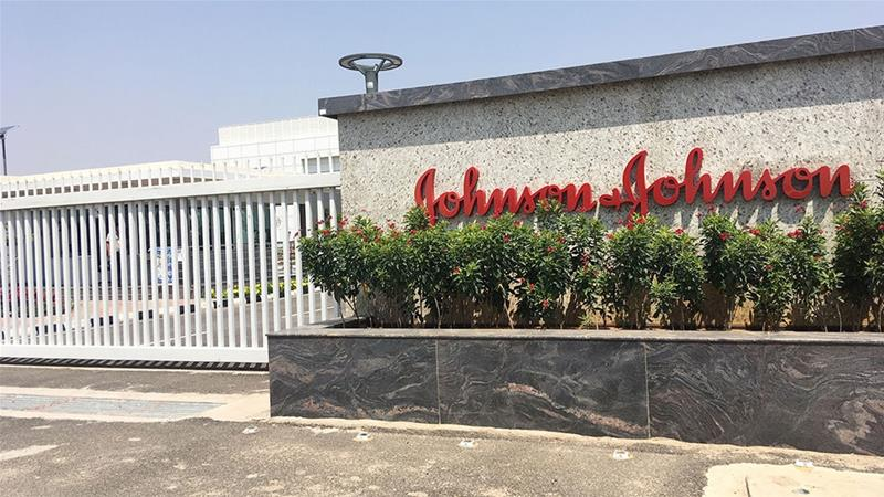 Johnson & Johnson manufacturing plant is pictured [File: Zeba Siddiqui/Reuters]