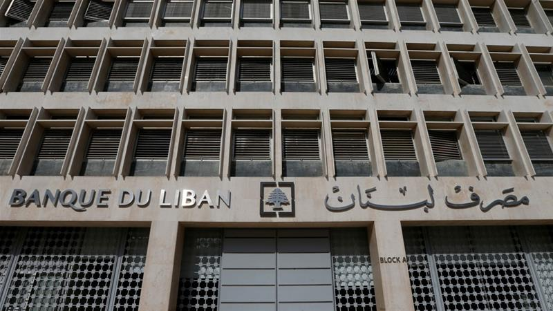 Banque du Liban employees called the strike after reports that their salaries and benefits would be cut to save state funds [Mohamed Azakir/Reuters]