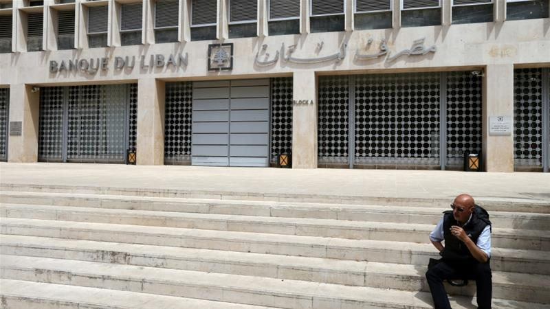 Lebanon's Central Bank employees suspend strike