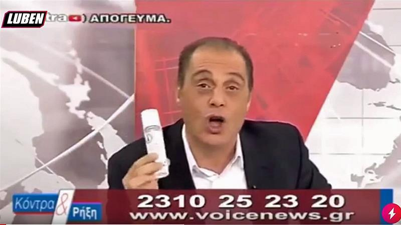 Kyriakos Velopoulos advertised products on TV before he turned to politics [Youtube/Al Jazeera]