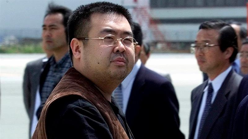 Kim Jong Nam, the half-brother of North Korea's leader Kim Jong Un, was killed in Malaysia in 2017 [FILE/Shizuo Kambayashi/AP Photo]