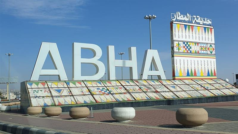 Abha airport [Screengrab]
