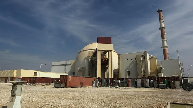Under the nuclear deal, Iran agreed to scale back its nuclear programme in exchange for the lifting of economic sanctions [File: Majid Asgaripour/The Associated Press]