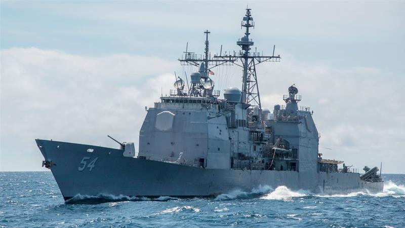 US warship sails through strategic Taiwan Strait | USA News
