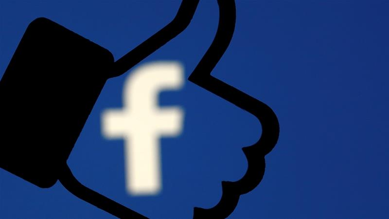 Companies using Facebook 'Like' button liable for data, EU court