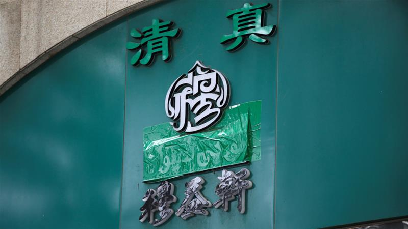 The Arabic script on the signboard of a halal restaurant is seen covered in Beijing [Reuters]