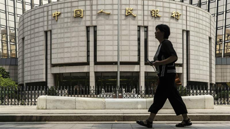 The People's Bank of China could soon become the first major central bank to issue a digital national currency [Bloomberg]
