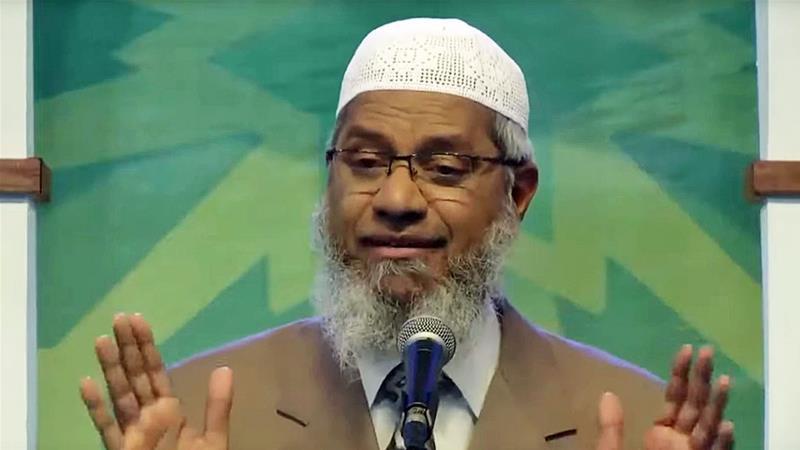 Image result for zakir naik