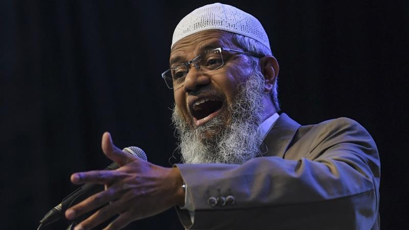 Zakir Naik said the 'vilification campaign' against him is now in 'full swing' [File: Stringer/EPA]