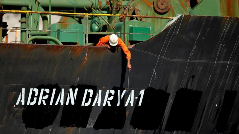 The Adrian Darya 1, previously named Grace 1, is carrying a supply of Iranian crude worth about $130m [File: Jon Nazca/Reuters]