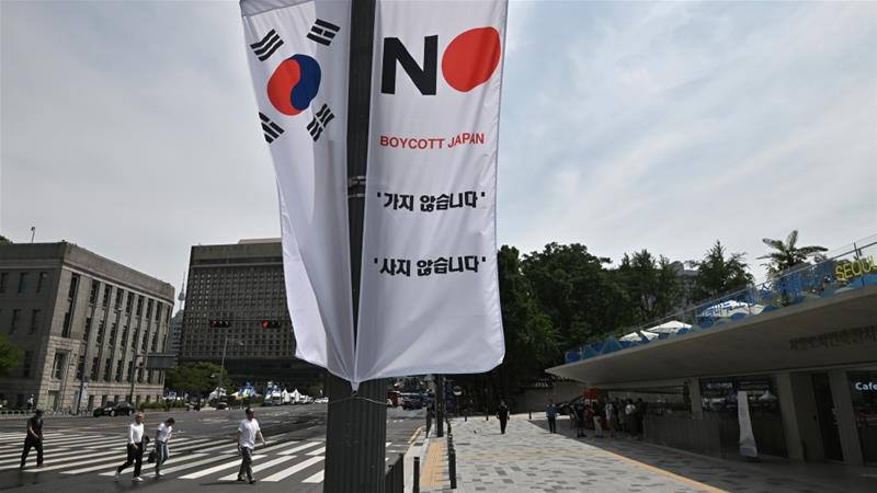 Anti-Japan banners in Seoul taken down after public outcry