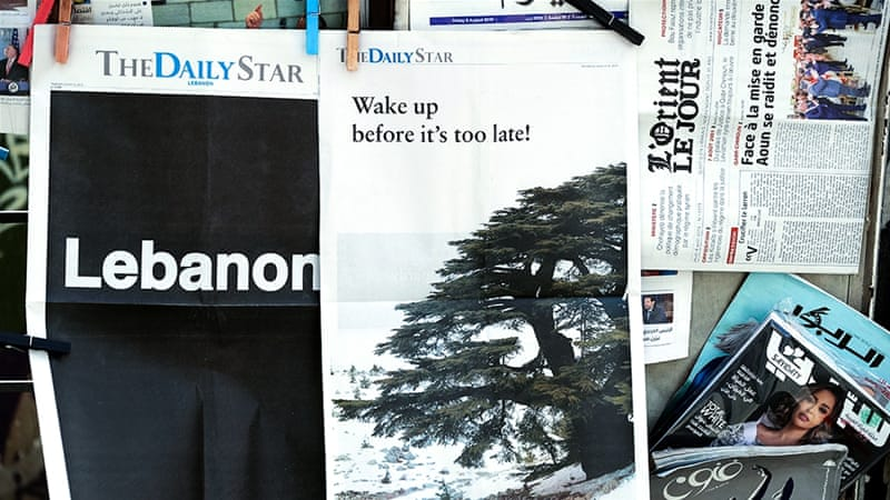 Lebanon's Daily Star publishes 'no news' protest edition