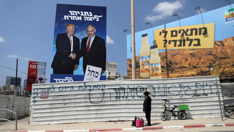 Prime Minister Benjamin Netanyahu is seen as a close ally of US President Donald Trump, who has transferred the US embassy from Tel Aviv to Jerusalem and recognised Jerusalem as Israel's capital [File: Ammar Awad/Reuters]
