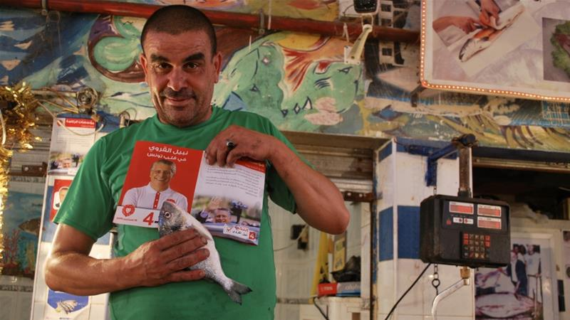 Nabil Karoui: The jailed populist seeking Tunisia's presidency