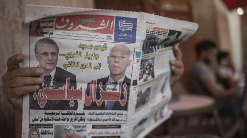 Two independents come top in Tunisia presidential election