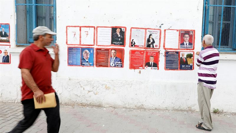 Campaigning under way in Tunisia ahead of presidential vote