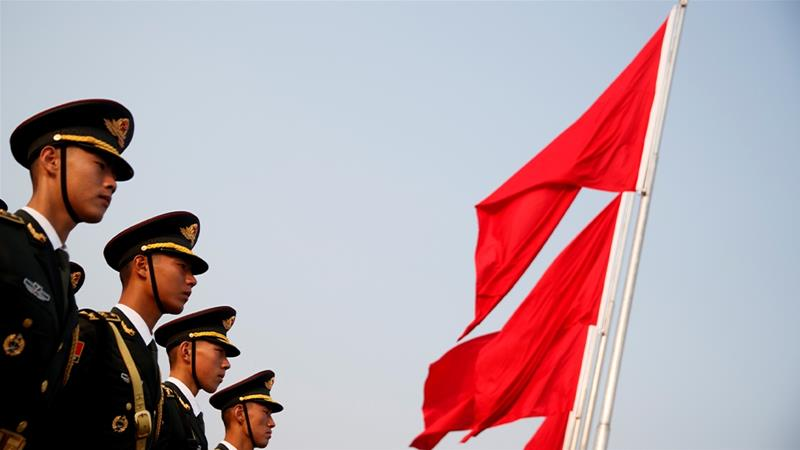 People's Republic of China: From Mao to now
