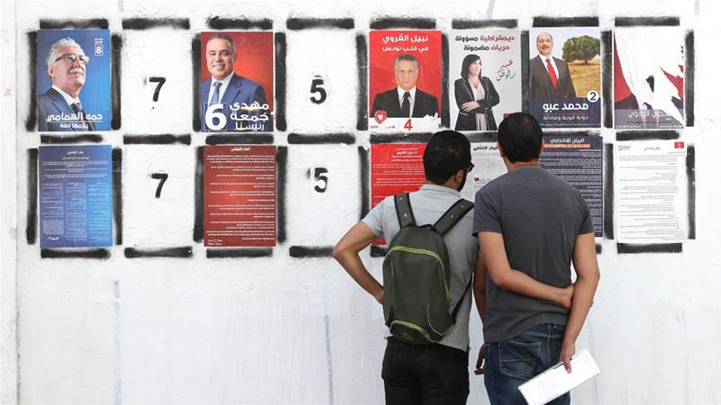 Tunisia's presidential election: What's the big deal