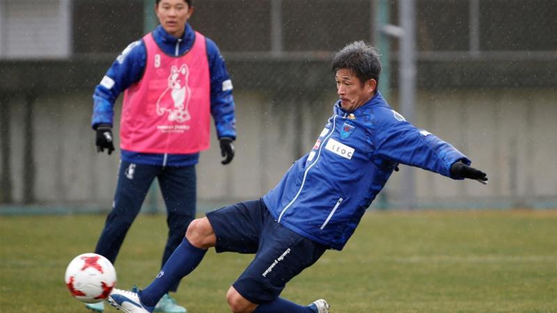 Kazuyoshi Miura: 'I'll work hard to contribute to the team's wins' [File: Toru Hanai/Reuters]