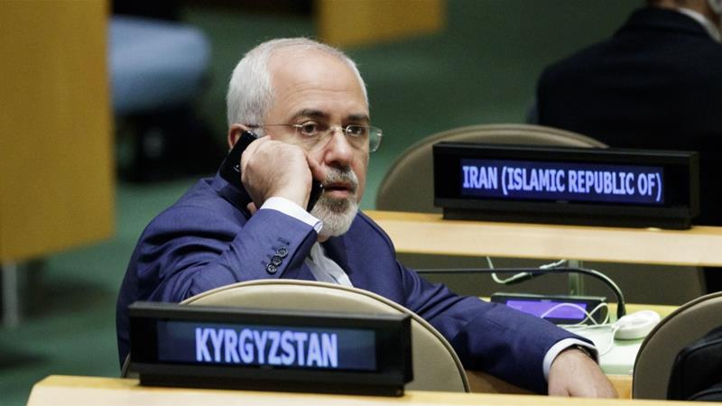 Image result for zarif un