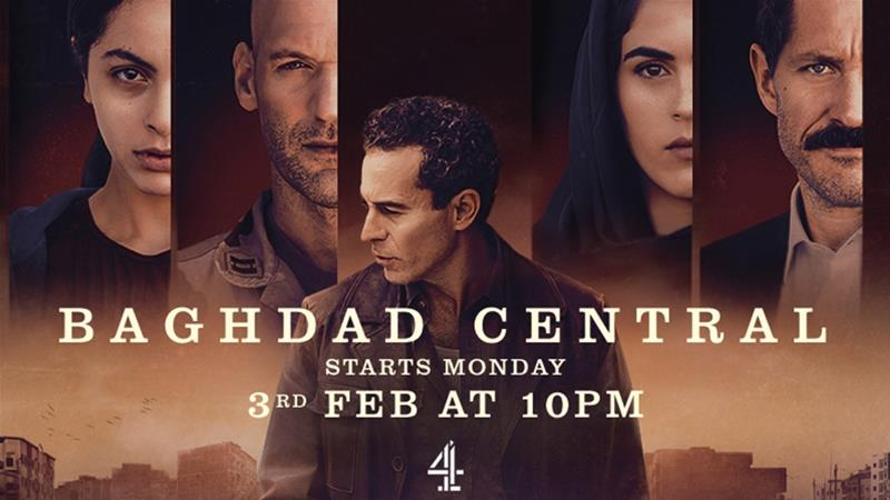 The TV series Baghdad Central premiers on February 3 on Britain's Channel 4 [Euston Films]