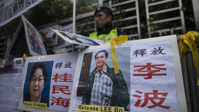 Five people linked to a Hong Kong bookstore, which sold books critical of mainland Chinese leaders and banned in China, have disappeared, or been sentenced to jail [File: Jerome Favre/EPA]