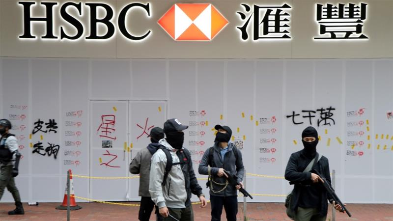 Banks in Hong Kong, which were reeling from the effects of anti-government protests throughout the second half of 2019, now have to contend with the coronavirus outbreak [File: Jessie Pang/Reuters]