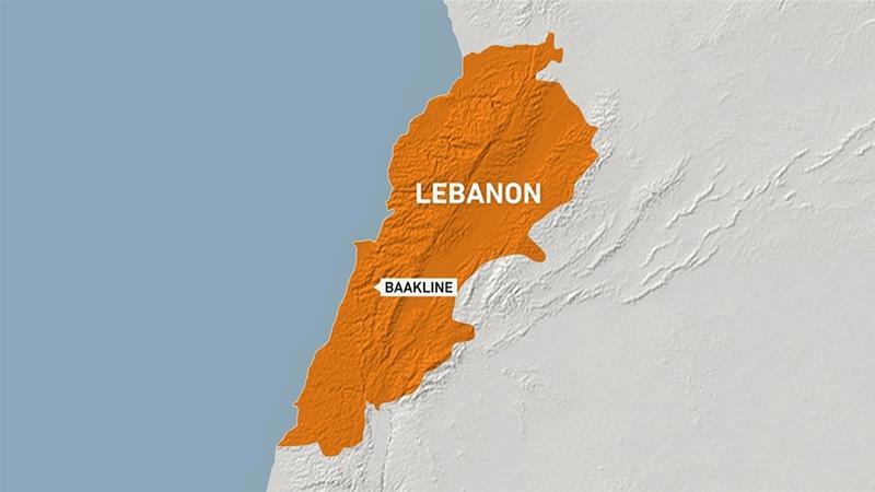 Gunman Kills 9 People including Children in Baakline